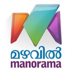 New Logo Of Mazhavil Manorama Channel
